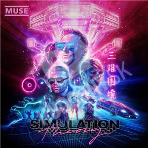 Muse - Simulation Theory (Vinyl) len 21,49 €
