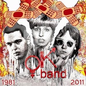 Ok Band - XXX len 14,99 €