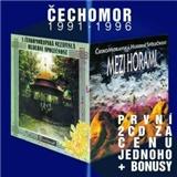 Čechomor - Dověcnosti / Mezi horami (2 CD)