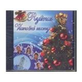 Rytmus Oslany - Vianočné zvony